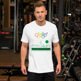 Tribe of the Union Rings Male Gender Identity Green Skyline Big 'O' Games Short-Sleeve Unisex T-Shirt