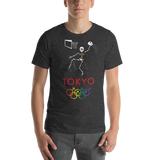 Tribe of the Union Rings Male Gender Identity 2020 Big 'O' Games Men's Basketball Short-Sleeve Unisex T-Shirt