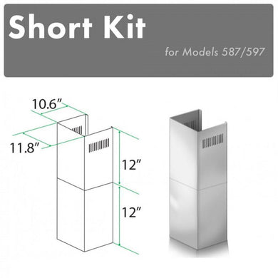 ZLINE Short Kit for 8ft. Ceilings (SK-587/597)