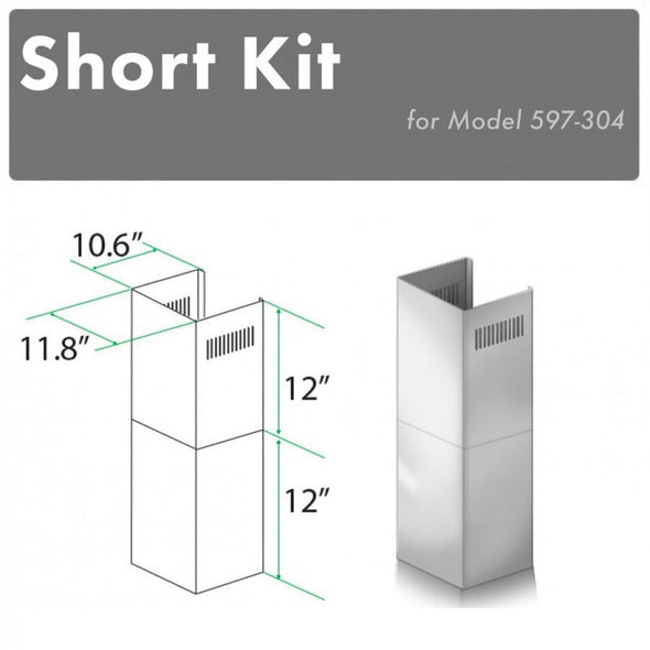 ZLINE Short Kit for 8ft. Ceilings-Outdoor Wall (SK-597-304)