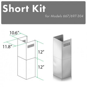ZLINE Short Kit for 8ft. Ceilings-Outdoor Wall (SK-667/697-304)
