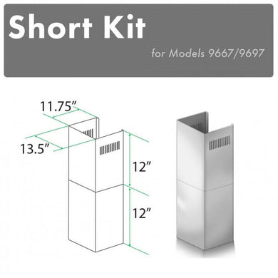 ZLINE Short Kit for 8ft. Ceilings (SK-9667/9697)