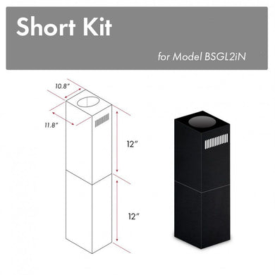 ZLINE 2-12 In. Short Chimney Pieces For 7 Ft. To 8 Ft. Ceilings In Black Stainless (SK-BSGL2iN)