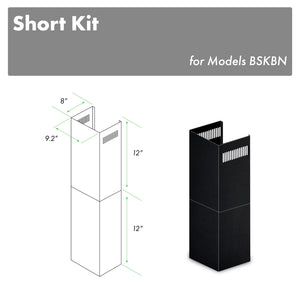 ZLINE 2-12 in. Short Chimney Pieces for 7 ft. to 8 ft. Ceilings in Black Stainless (SK-BSKBN)