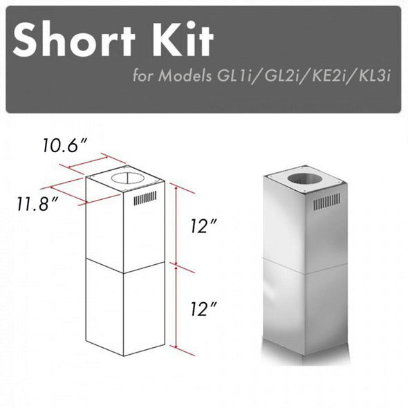 ZLINE Short Kit for Ceilings Under 8 feet ISLAND (SK-GL1i/GL2i/KE2i/KL3i)