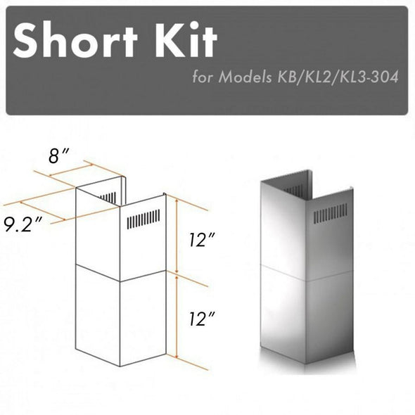 ZLINE Short Kit for 8ft. Ceilings (SK-KB/KL2/KL3-304)