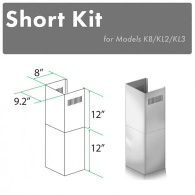 ZLINE Short Kit for 8ft. Ceilings (SK-KB/KL2/KL3)