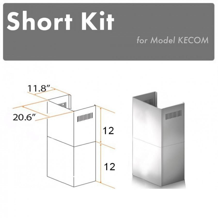 ZLINE Short Kit for 8ft. Ceilings (SK-KECOM)