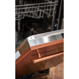 "ZLINE 24"" Top Control Dishwasher in Copper with Stainless Steel Tub, DW-C-24 test"