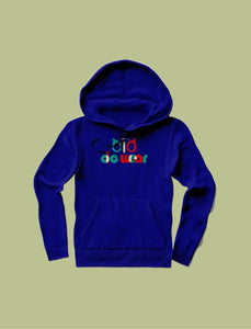 Hoodie OiO Blue/Colored