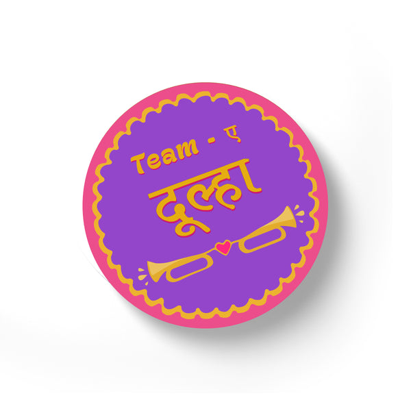 Team-e-Dulha Coaster