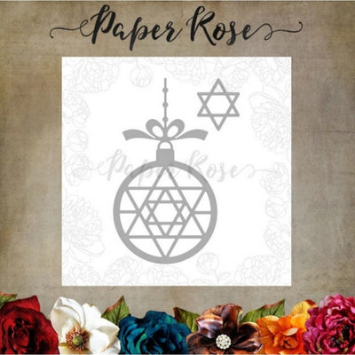 Paper Rose - Dies - Star Ornament Layer 1