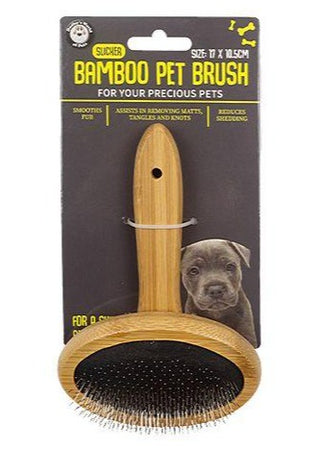 Bamboo Pet Brush - Medium 17x10.5cm - Oval