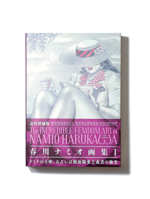 The Incredible Femdom Art of Namio Harukawa (Memorial Expanded Edition) book cover