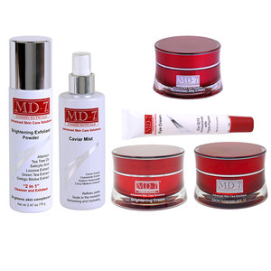 Brightening + Anti-Aging + Daily Protection Set