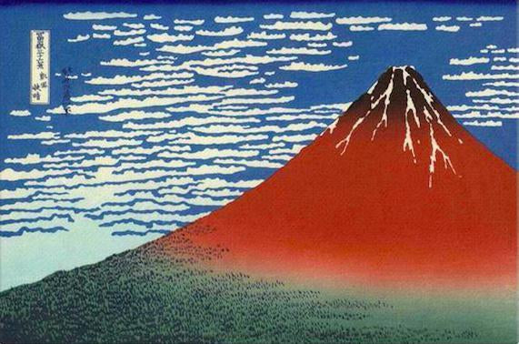 Introducing Our New Collection: The Thirty-Six Views of Mt. Fuji-Rising Sun Prints Blog