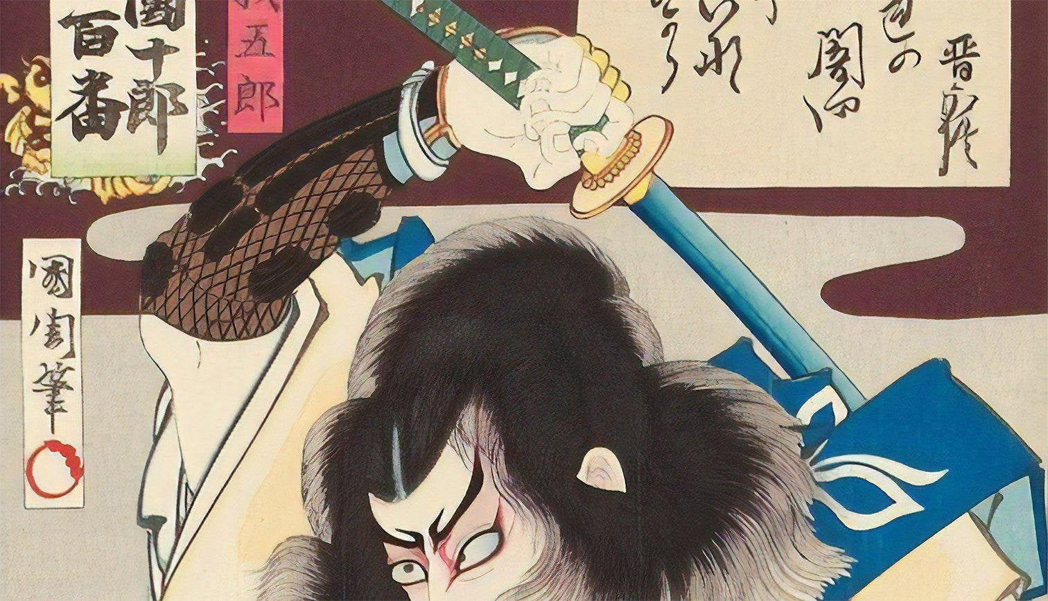 Drama and Dynamism in Kabuki Theatre: an Introduction to the Kabuki Actor Collection-Rising Sun Prints Blog