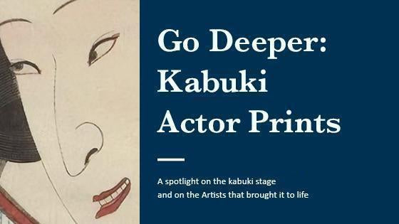 What is Yakusha-e? A Spotlight on the Kabuki Stage and on the Artists Who Brought it to Life-Rising Sun Prints Blog