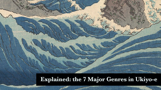 Explained: the 7 Major Genres in Ukiyo-e