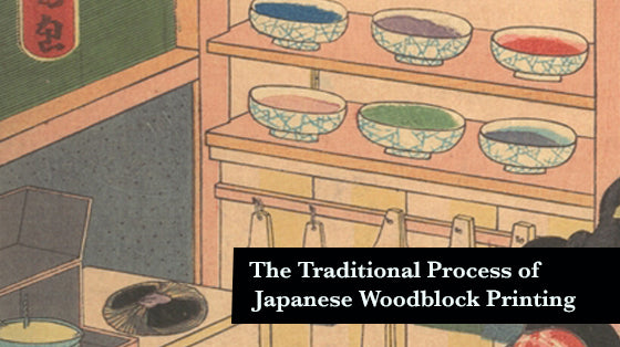 Explained: The Traditional Process of Japanese Woodblock Printing
