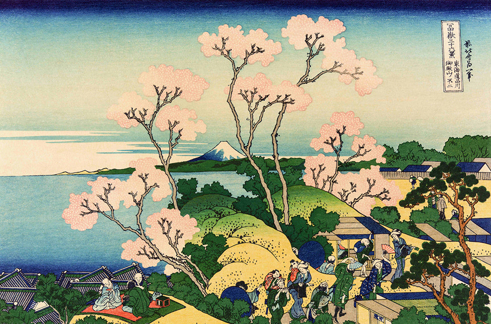 Relax With Fuji From Gotenyama (1830-32) by Hokusai