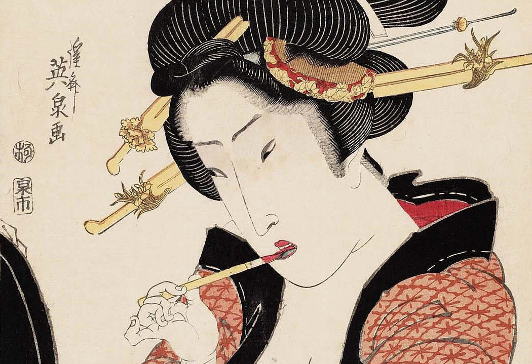 6 Beautiful Geisha from Japan's Golden Era