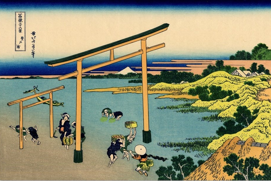 Dig into the Past with Bay of Noboto by Hokusai
