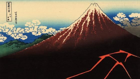Hokusai's Rainstorm Beneath the Summit, or Sanka Hakuu 山下白雨-Rising Sun Prints Blog