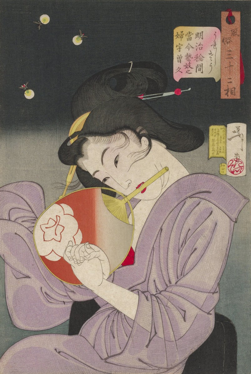 Delighted, The Appearance of a Geisha Today (1888)