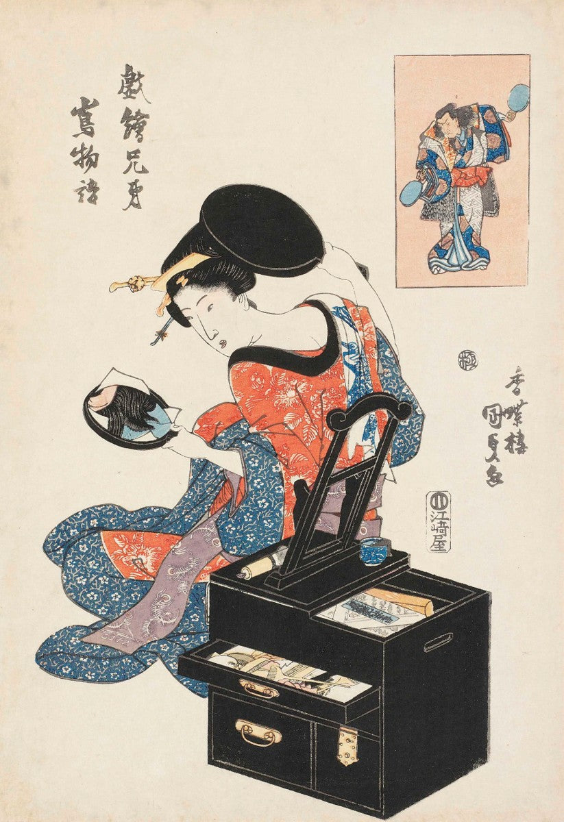 Takashima Ohisa Using Two Mirrors to Observe Her Coiffure (1795)