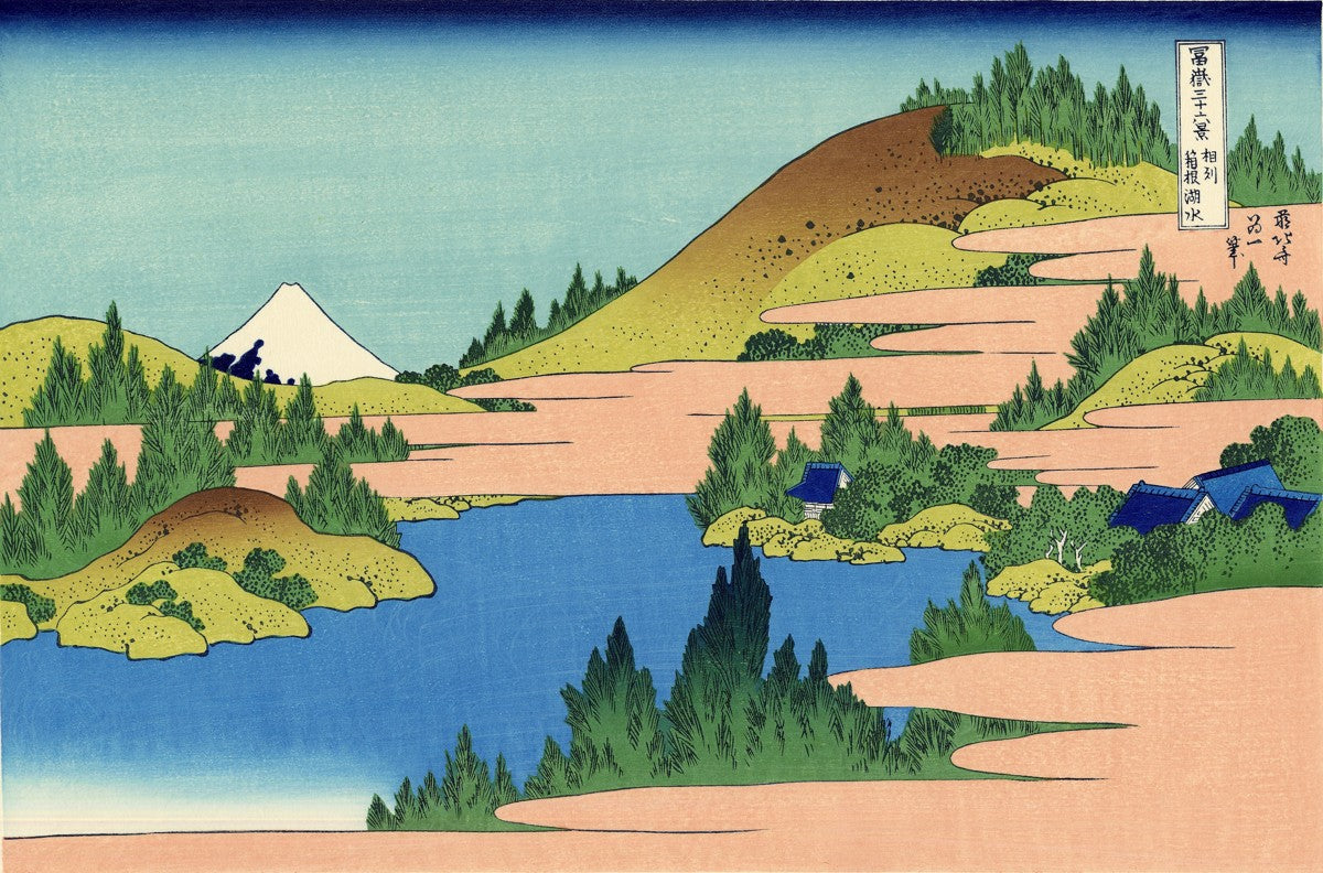 The Lake Of Hakone In Sagami Province