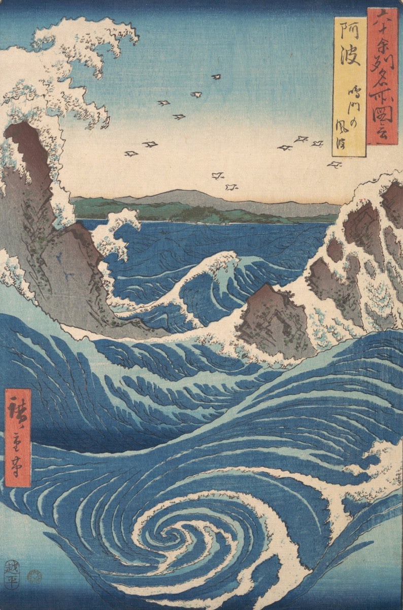 Naruto Whirlpool, Awa Province, from the series Views of Famous Places in the Sixty-Odd Provinces (1853)