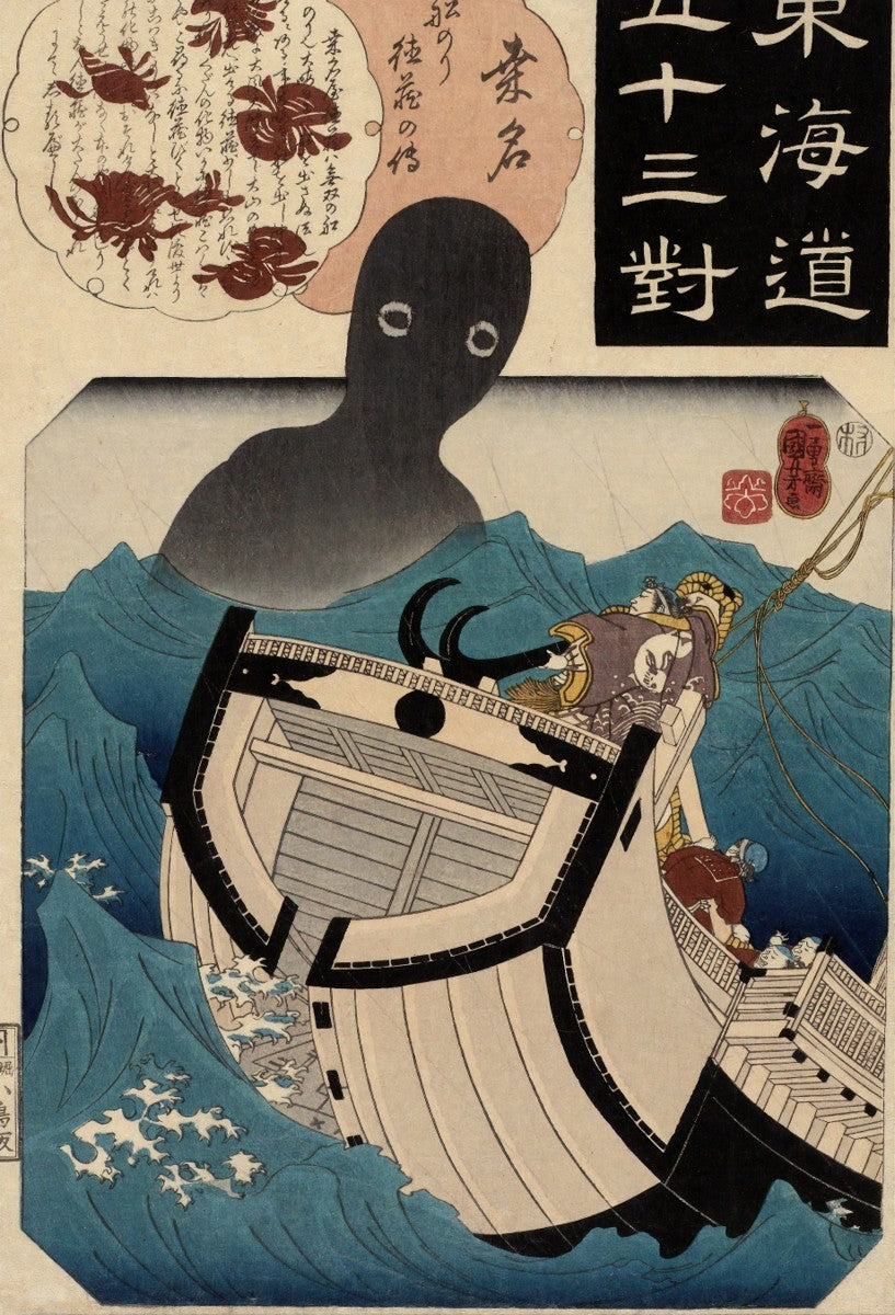 Kuwana: the Story of the Sailor Tokuzô (1845)