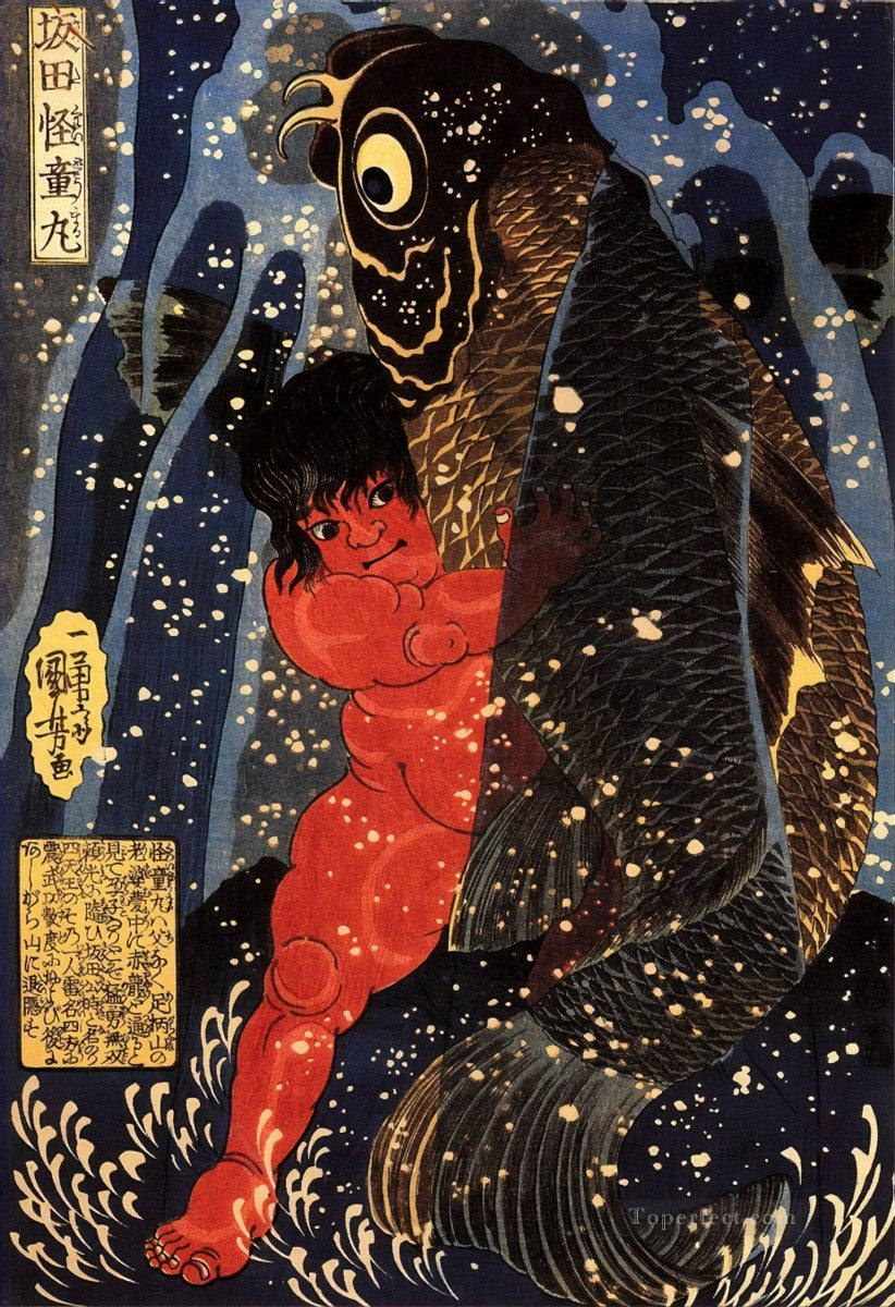 Sakata Kaido-maru Wrestling the Giant Carp (1836)