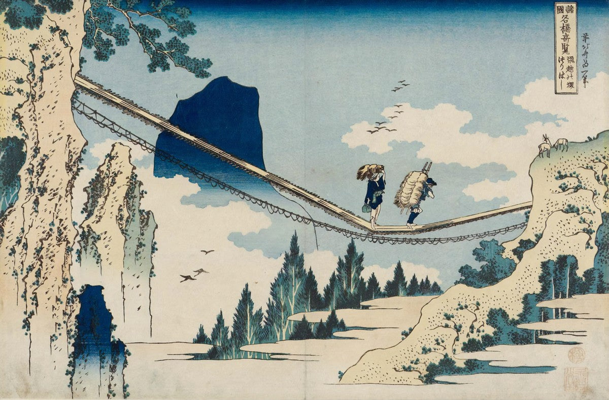 The Suspension Bridge on the Border of Hida and Etchu Provinces (1834)