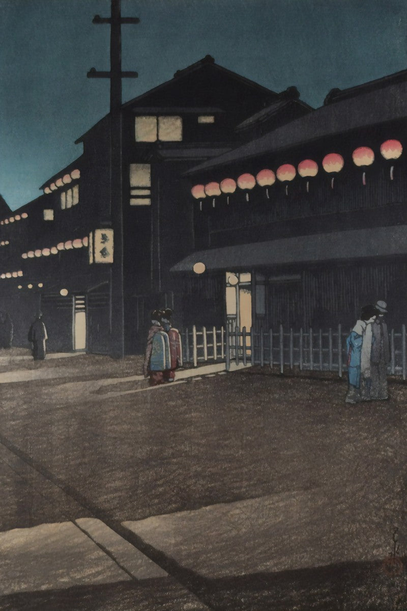 Evening at Soemoncho (1933)