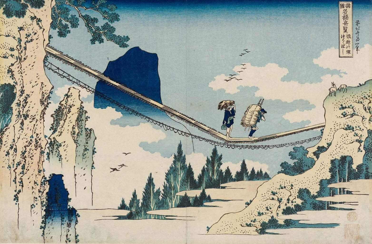 Hokusai Art Prints: Go Beyond the Great Wave