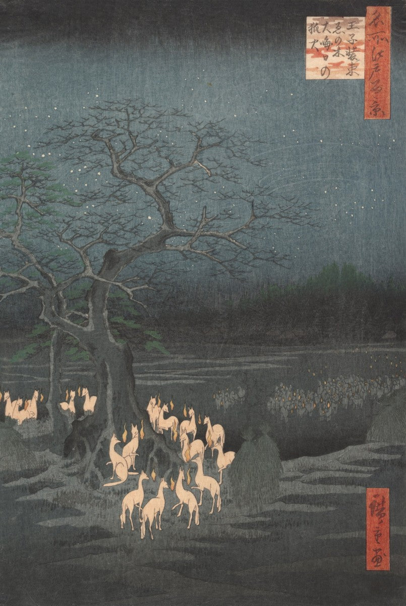 New Year's Eve Foxfires at the Changing Tree, Ôji (1857)