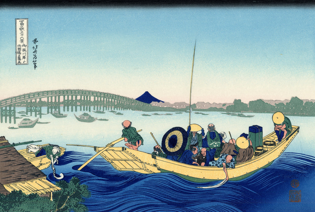 Sunset Across The Ryōgoku Bridge From The Bank Of The Sumida River At Onmayagashi - By Hokusai