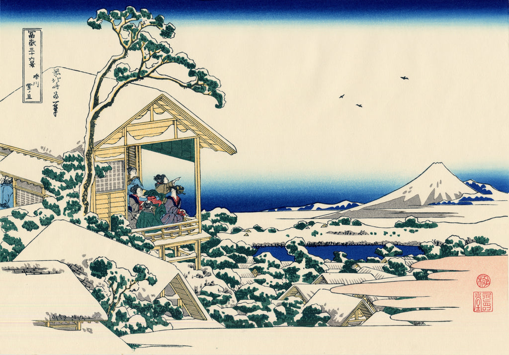 Tea House At Koishikawa. The Morning After A Snowfall - By Hokusai