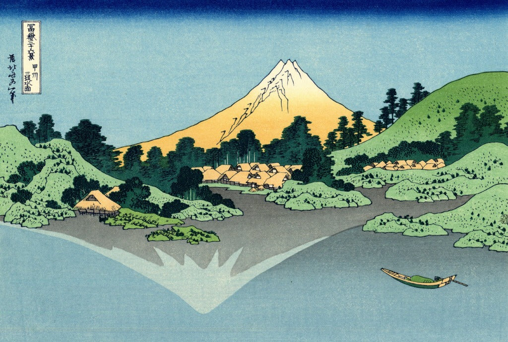 Mount Fuji Reflects In Lake Kawaguchi, Seen From The Misaka Pass In Kai Province - Hokusai Print