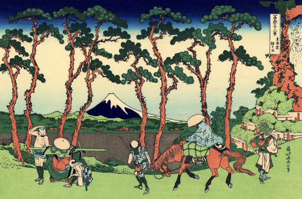 Hodogaya On The Tōkaidō - By Hokusai