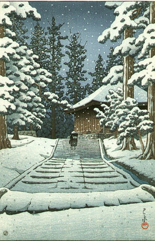 Hall of the Golden Hue Iraizumi - 1957 print by Kawase Hasui
