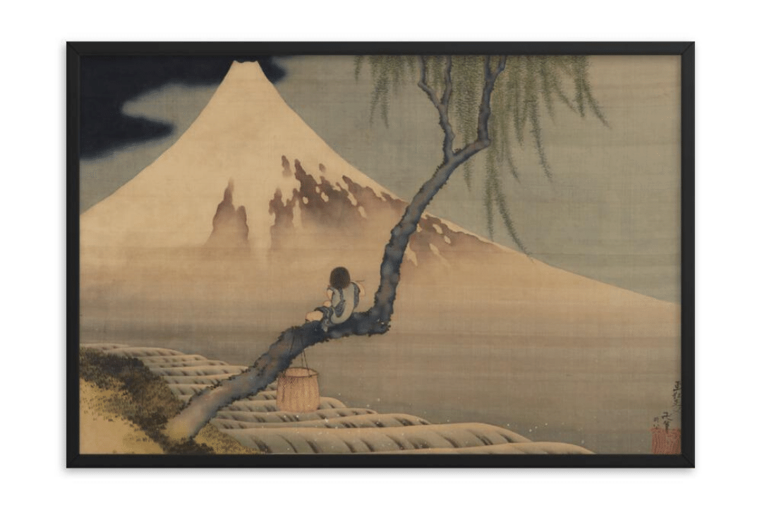 Bu Mount Fuji and Fisher Boy Art Print - Framed, Canvas