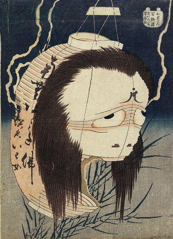 """The Ghost of Oiwa-san"" - Hokusai, 1831"