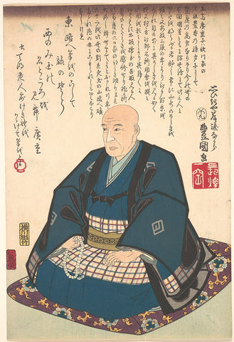 """Memorial Portrait of Hiroshige"" - Kunisada, 1858"