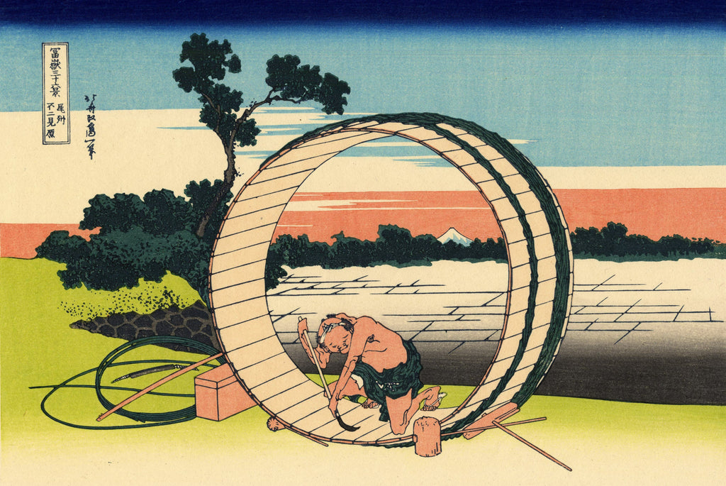 Fuji View Field in Owari Province - By Hokusai