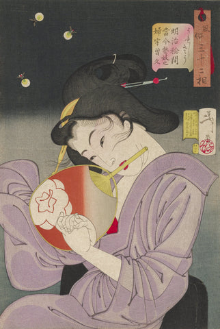 """Delighted, the Appearance of Geisha Today"" - Yoshitoshi, 1888"