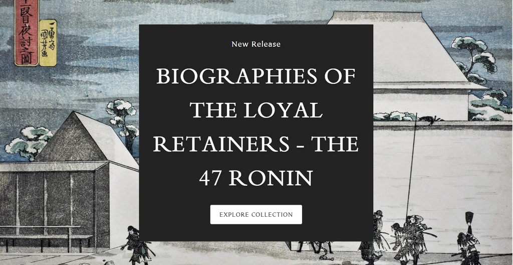 Biographies of the Loyal Retainers - The 47 Ronin - By Utagawa Kuniyoshi - Print Collection