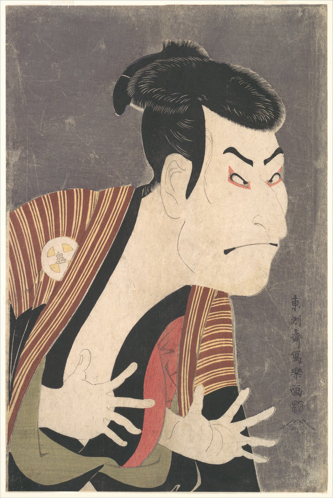 "Ôtani Oniji III as Yakko Edobei in the Play ""Koinyôbô Somewake Tazuna"" - by Tohsusai Sharaku"